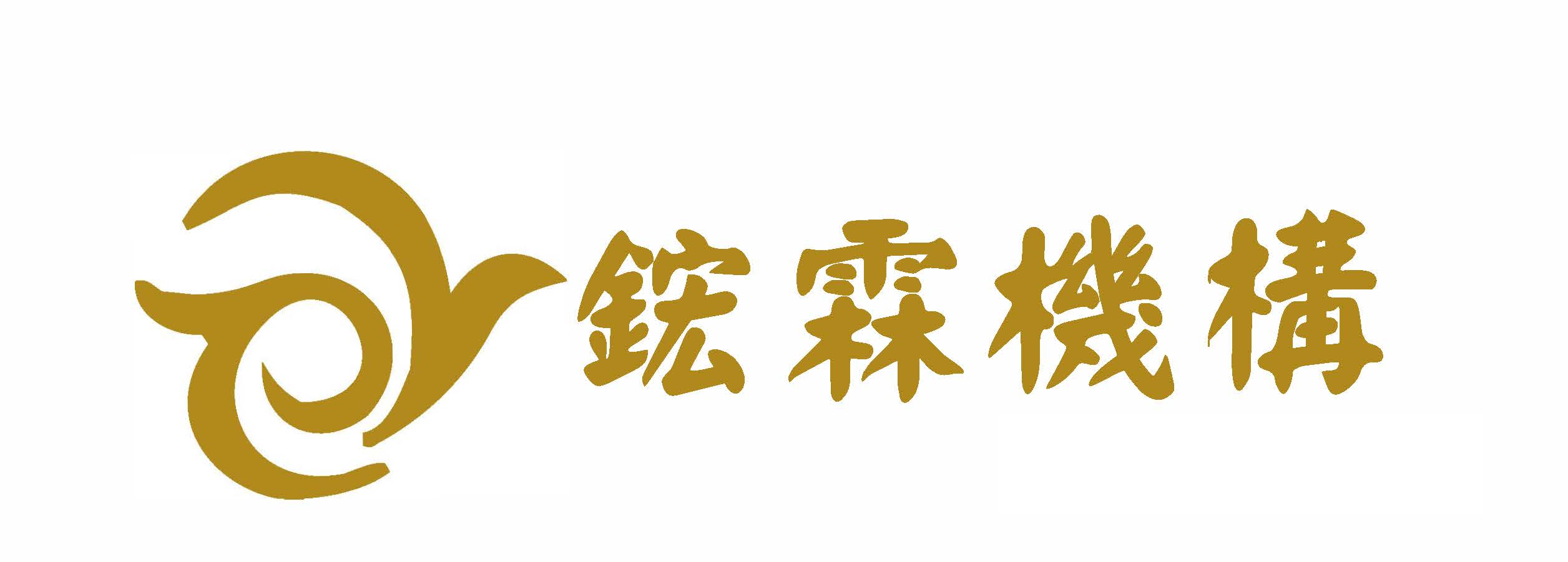 鋐霖建設hon-lin.com